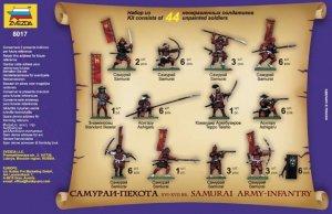 Infanteria Samurai. Siglos XVI/XVII  (Vista 2)