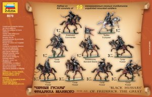 Black Hussars of Frederick The Great  (Vista 2)