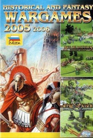 Catalogo Zvenda 2005-06  (Vista 1)