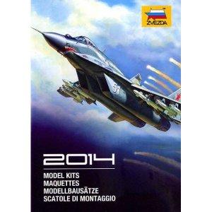 Catálogo Zvezda 2014  (Vista 1)