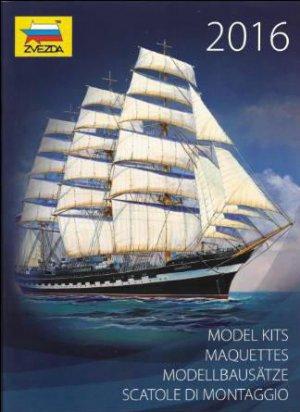 Catálogo Zvezda 2016  (Vista 1)