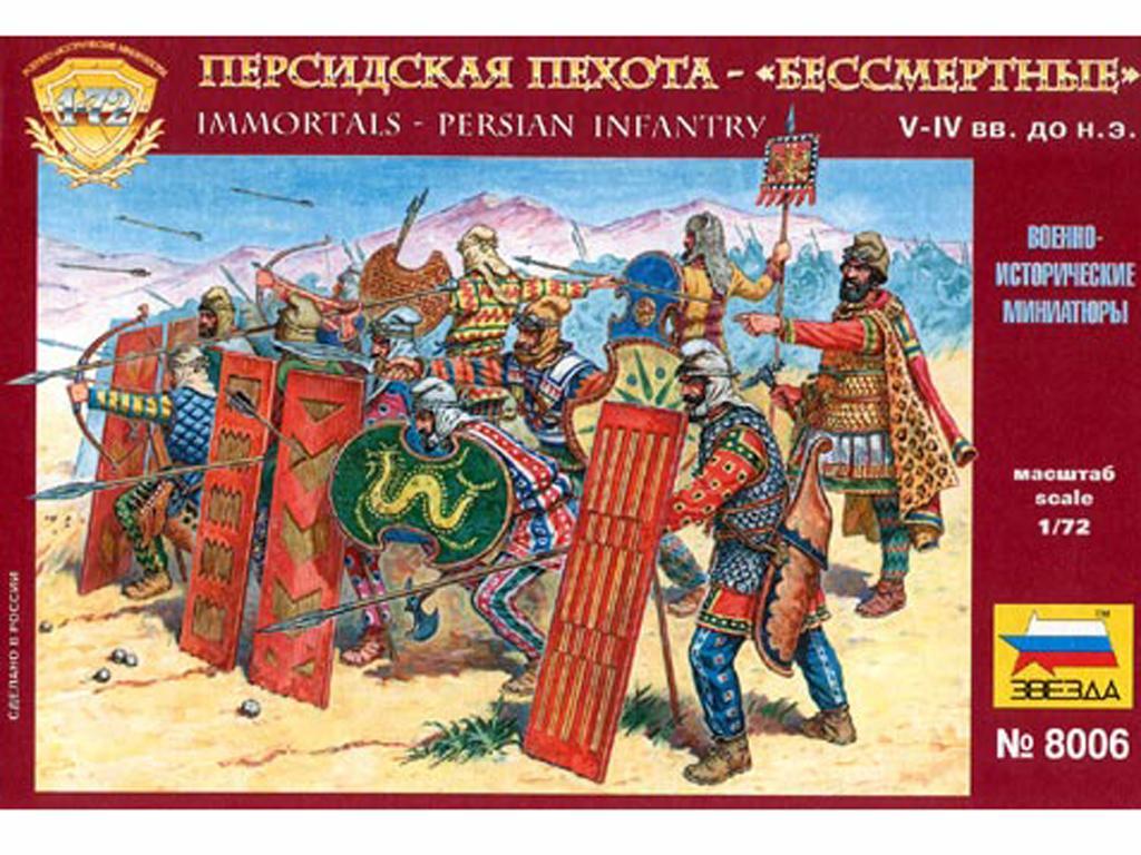 Infanteria Persa. (Vista 1)