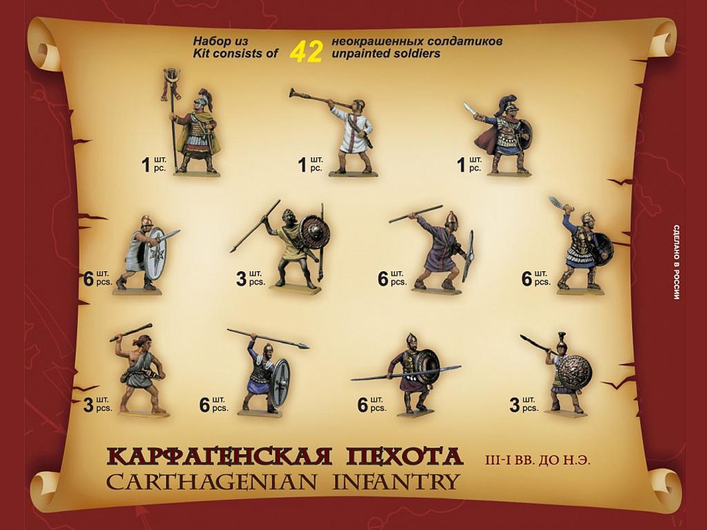 Infantería  Cartaginesa III - I a.C. (Vista 2)