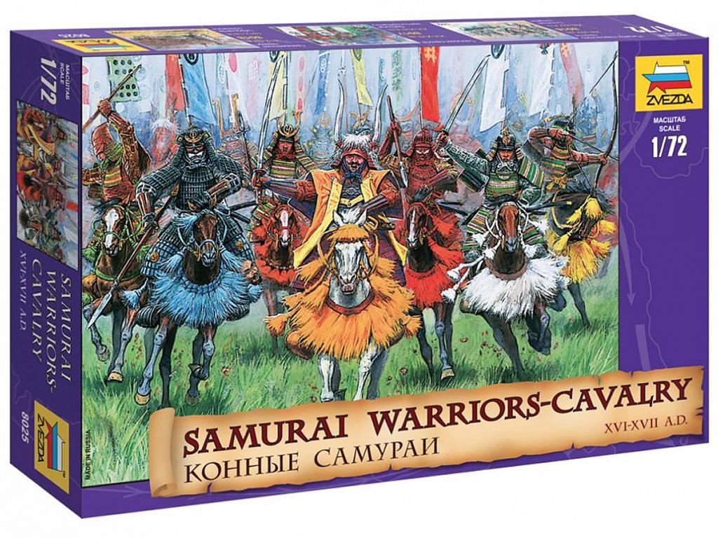 Caballeria Samurai. Siglos XVI/XVII (Vista 1)