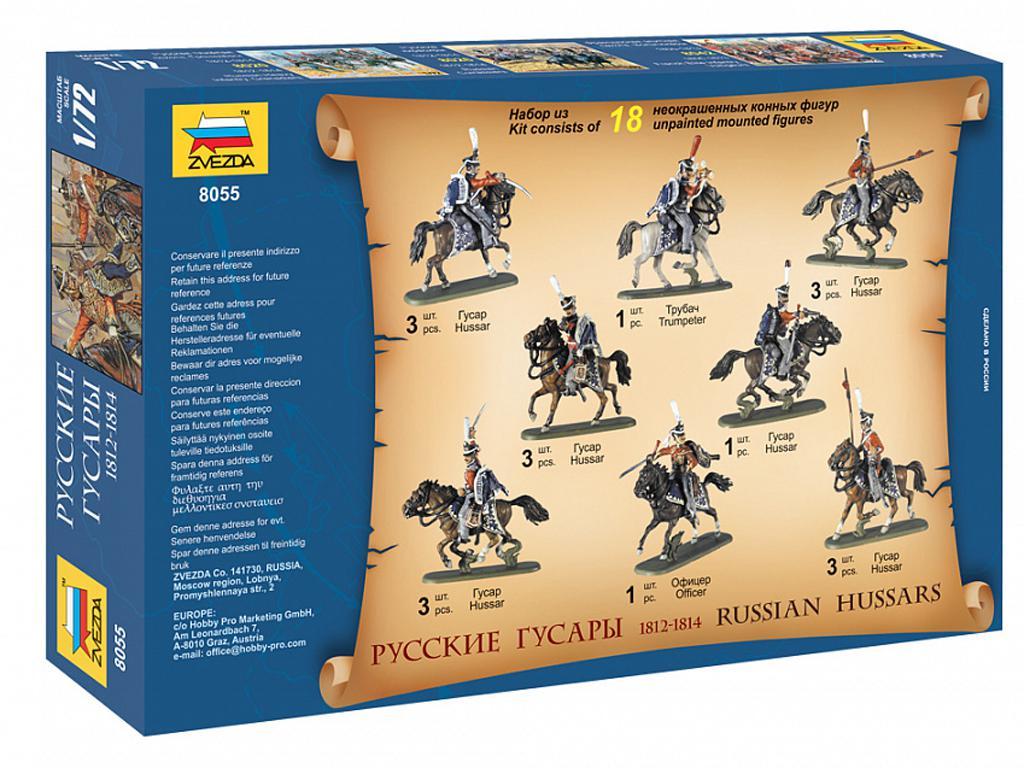 Russian Hussars 1812-1814 (Vista 3)