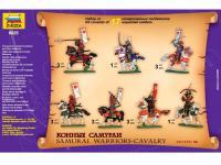 Caballeria Samurai. Siglos XVI/XVII (Vista 11)