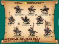 La Horda de Oro de los Mongoles (Vista 4)